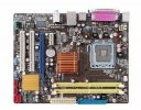SCHEDA MADRE ASUS P5QPL-AM 775 mATX 1333 MHz DDR2 SATA VIDEO ON